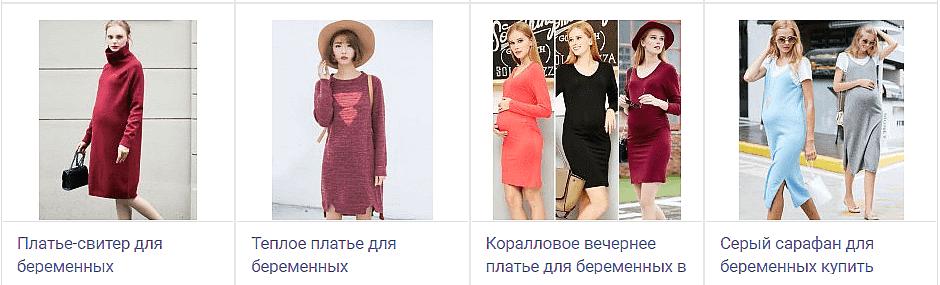 Платья-для-кормящих