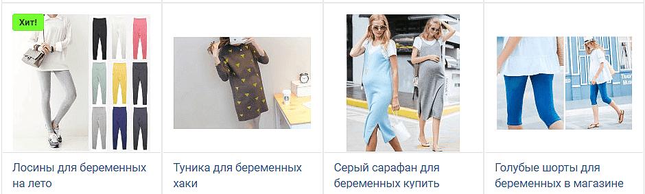 odezhda-dlya-beremennykh